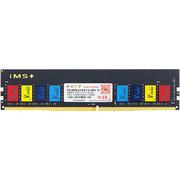 全何  DDR4 2133 8GB 台式机內存 iMS彩条