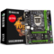 铭瑄 MS-Z170MD4 Turbo 主板(Intel Z170/LGA 1151)产品图片1