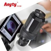 艾尼提 3R-SUMC03U 便携式显微镜