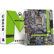 铭瑄 MS-H110D4L 全固版 主板( Intel H110/LGA 1151)