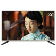 创维 55M7 55英寸14核4K超高清智能酷开网络液晶电视(黑色)