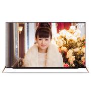 暴风TV 超体电视 50B2 50英寸 4K分体可升级金属机身智能平板液晶电视机(玫瑰金)