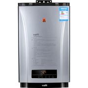 华帝 12升智能恒温燃气热水器(天然气)JSQ23-i12024-12