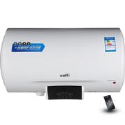华帝  DDF40-i14004 40升电热水器