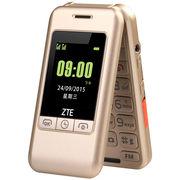 中兴 L588 移动/联通2G 翻盖老人手机 金色