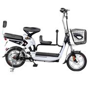 台铃 2016新款小慈铃二代电动自行车 48V锂电池电单车 14寸助力车 带小孩亲子车子母车 珍珠白