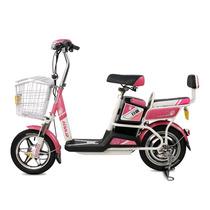 新日 灵动plus系列 电动车 电动自行车 电瓶车自行车 电动滑板车48V超威电池 水晶玫瑰红产品图片主图