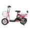 新日 灵动plus系列 电动车 电动自行车 电瓶车自行车 电动滑板车48V超威电池 水晶玫瑰红产品图片1