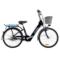 喜德盛 传说9号 电动车48V/9AH可抽取式锂电池20/24寸铝合金双人电单车 电动自行车 24寸 深蓝色产品图片1