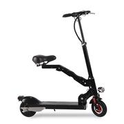 阿尔郎 QE-05 代驾自行车锂电池便携成人可折叠式电动滑板车代步车迷你带座椅电瓶车 黑色豪华款(续航35-50公里)