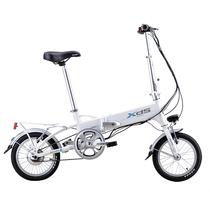 喜德盛  先行者3 电动自行车 折叠电动车 36V锂电池 14寸超轻迷你代驾车 电动车 白色产品图片主图