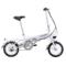 喜德盛  先行者3 电动自行车 折叠电动车 36V锂电池 14寸超轻迷你代驾车 电动车 白色产品图片1