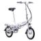 喜德盛  先行者3 电动自行车 折叠电动车 36V锂电池 14寸超轻迷你代驾车 电动车 白色产品图片2