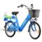 喜德盛 锂电自行车铝合金20/24寸传说9号 电动自行车 银色 24寸产品图片2