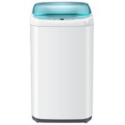 海尔  XQBM20-3688 2公斤迷你全自动洗衣机  消毒洗 筒自洁  婴幼儿专用
