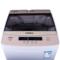 康佳 XQB65-816 6.5公斤 全自动洗衣机 童锁功能(流年金)产品图片3