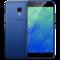 魅族 魅蓝5 全网通 32GB 宝石蓝产品图片1