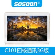 SOSOON C101四核通迅3G版