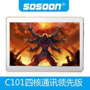SOSOON C101四核通迅3G领先版