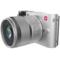 小蚁 微单相机人像镜头套装银色 型号M1 人像镜头42.5mmF1.8套装 可换镜头式智能相机产品图片1
