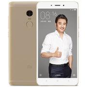 小米 红米Note4 标准全网通版 2GB+16GB 金色 移动联通电信4G手机 双卡双待