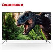 长虹 60Q3T 60英寸超轻薄双64位全程4K超清智能液晶平板电视