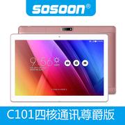 SOSOON C101