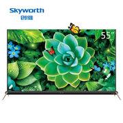 创维 S9D 4色4K超高清 HDR OLED智能网络液晶平板电视 65S9D(65英寸)