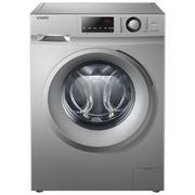 统帅 @G8014HB56 8公斤洗烘一体变频滚筒洗衣机 开启免晾晒新时代 1400转高转速 海尔出品