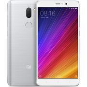 小米 5S Plus 全网通 尊享版 6GB内存 128GB ROM 银色 移动联通电信4G手机