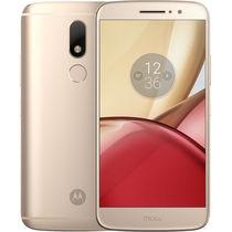 摩托罗拉 M(XT1662) 4G+32G 耀世金移动联通电信4G手机 双卡双待产品图片主图