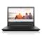 联想 天逸310高配版 14英寸笔记本(i5-6200U 8G 1T R5 M430 2G显存 正版office2016)黑产品图片1