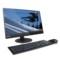 联想 扬天S5250 23英寸一体电脑 (i3-6100T 4G 128G SSD 集显 Wifi 无光驱 win10)黑色产品图片2