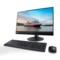 联想 扬天S5250 23英寸一体电脑 (i3-6100T 4G 128G SSD 集显 Wifi 无光驱 win10)黑色产品图片3