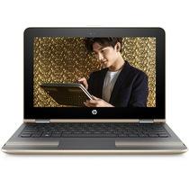惠普 畅游人Pavilion x360 13-u145TU 13.3英寸超薄360°笔记本(i5-7200U 4G 256SSD IPS触控屏)金色产品图片主图