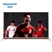创维  G7 4K超高清彩电HDR 智能网络液晶平板电视(香槟金) 49G7 (49英寸)