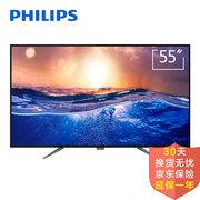 飞利浦  55PUF6701/T3 55英寸4K安卓智能平板液晶电视机