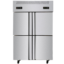 星星 BCD-840E 840升 四门冷藏冷冻柜 保鲜双温冷柜产品图片主图