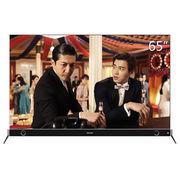 创维 65G8S  65英寸超薄 HDR 4K超高清智能电视(银色)