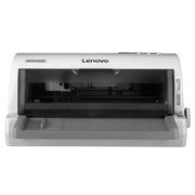 联想 DP515KII发票快递单连打24针式打印机(85列平推)