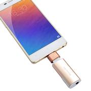 新科 8G微型录音笔专业手机U盘 安卓u盘窃听器V-17