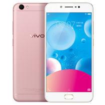 vivo Y67 全网通 4GB+32GB 移动联通电信4G手机 双卡双待 玫瑰金产品图片主图