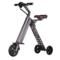 酷车e族 折叠电动车自行车成人代步车锂电池电瓶车 老年代步车 深灰色产品图片2