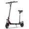 酷车e族 锂电池电动滑板车 成人折叠迷你电动便捷代步车电瓶自行车 带座椅 60KM续航产品图片1