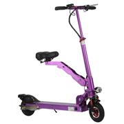 阿尔郎 代驾自行车锂电池便携成人可折叠式电动滑板车代步车迷你带座椅电瓶车 QE-05 魅力紫标准款(续航30-35公里)