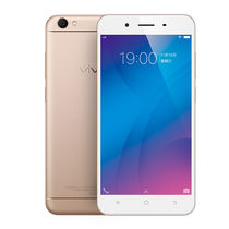 vivo Y66 全网通 3GB+32GB 移动联通电信4G手机 双卡双待 金色产品图片主图
