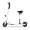 酷车e族 电动滑板车 可折叠成人便携式代步自行车 带座椅产品图片2