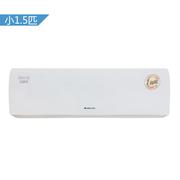 格力 小1.5匹 冷静悦  冷暖变频 壁挂式空调 KFR-32GW/(32575)FNAa-A3