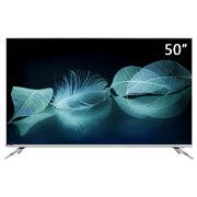 长虹 50D3S 50英寸25核4K高清HDR 轻薄金属人工智能语音液晶电视(太空灰)