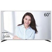 松下 TH-60DX600C 60英寸 4K安卓智能 网络电视(银色)
